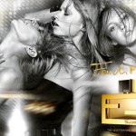 Fan di Fendi New Fragrance by Fendi for Fall 2010