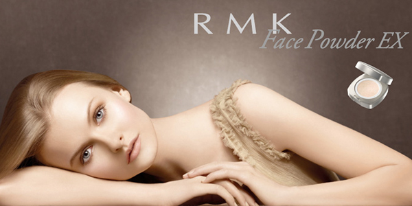 RMK Face Powder EX fall 2010 RMK Face Powder EX Fall 2010