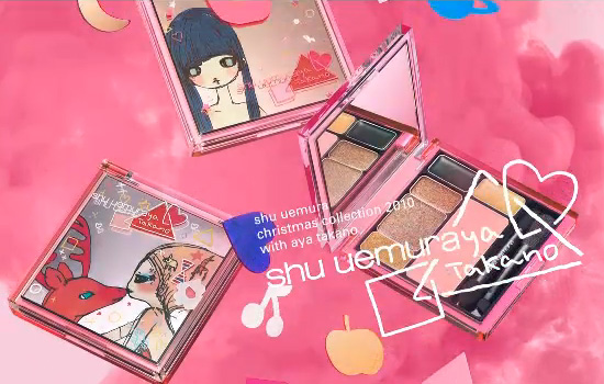 Shu Uemura Holiday Christmas 2010 products promo Shu Uemura Christmas Holiday 2010 Collection Sneak Peek