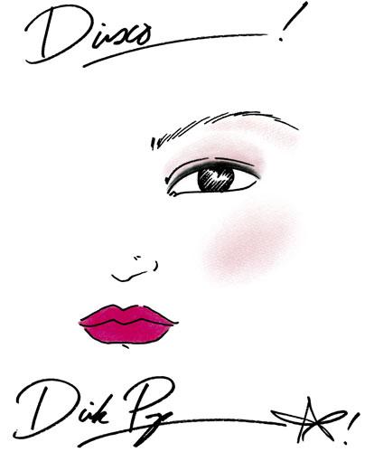 shiseido eye and lip cream