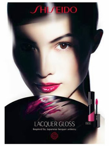 Shiseid-Lacquer-Gloss-Spring-2014