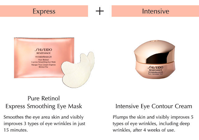 Shiseido-2014-Benefiance-WrinkleResist24-Express-Smoothing-Eye-Mask