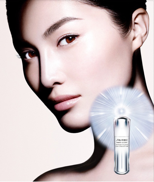 Shiseido-White-Lucent-Total-Brightening-Serum-2014
