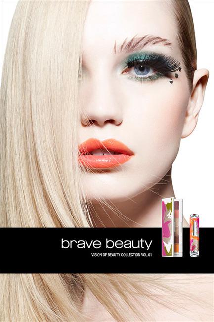 Shu-Uemura-Fall-2014-Brave-Beauty
