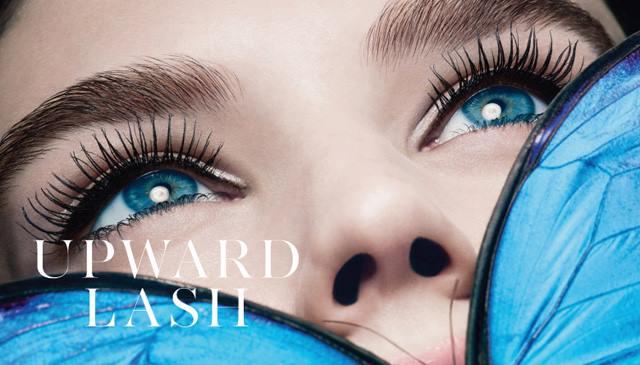 MAC-Upward-Lash-Mascara