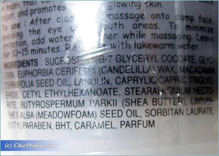 Skin-Food-Black-Sugar-Mask-Review-2