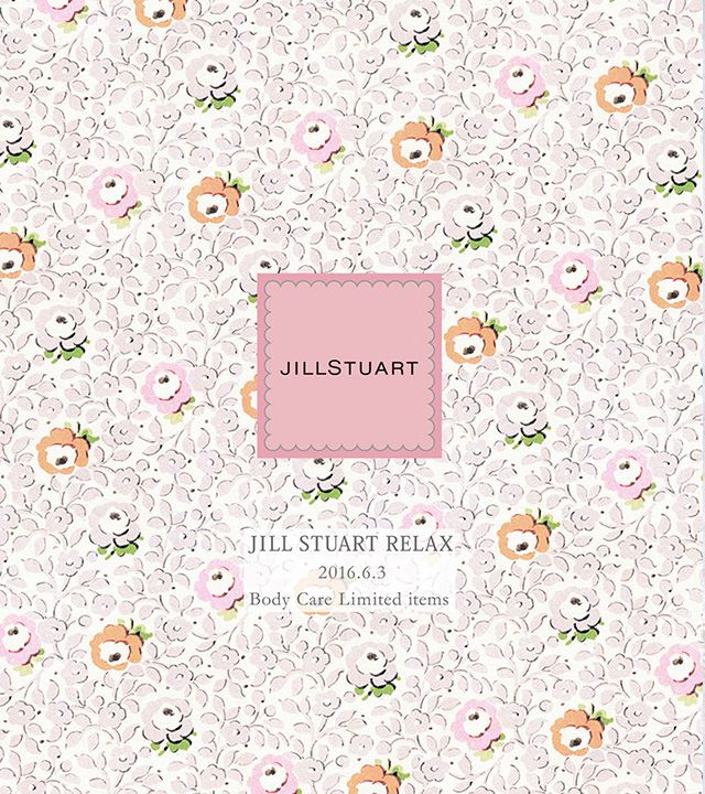 Jill-Stuart-Relax-Body-Care-2016-Collection