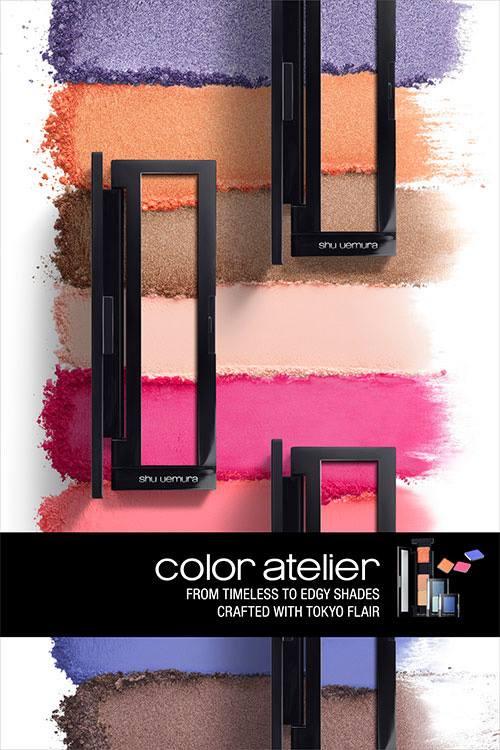 Shu-Uemura-2016-Color-Atelier-Collection