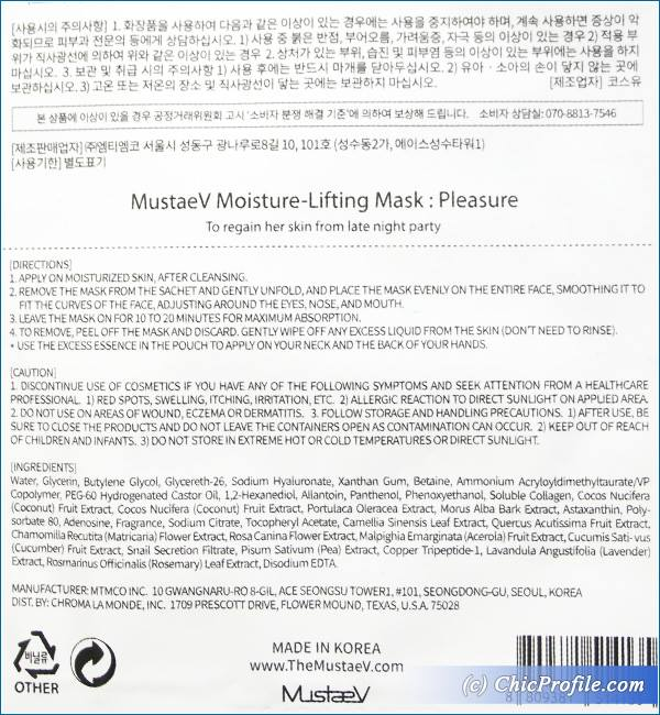 mustaev-pleasure-sheet-mask-moisture-lifting-review-1