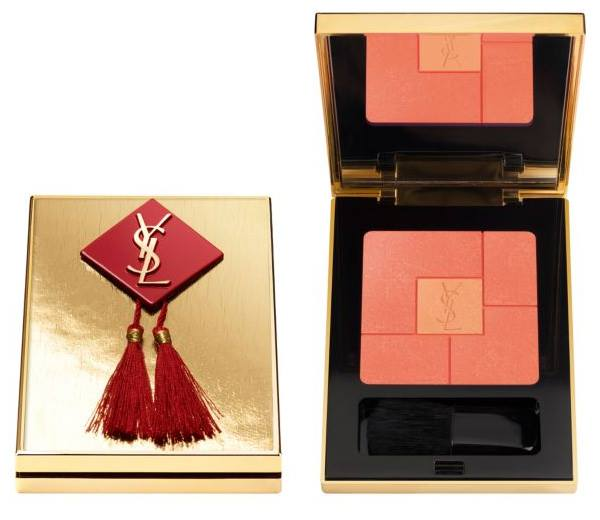 ysl-2017-chinese-new-year-palette