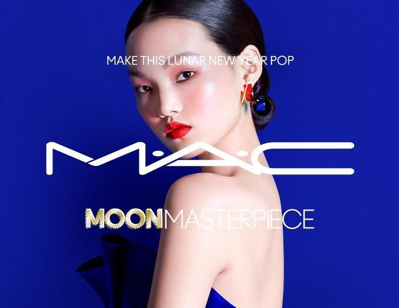 MAC Cosmetics Chinese New Year 2021